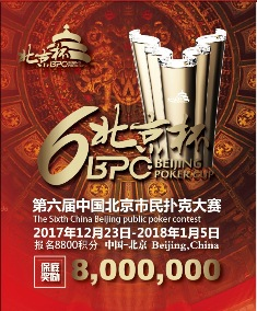 The grand ceremony of Chinese poker will be opened again. A great sporting event – BPC6